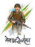 Indiański wojska soilder narodu bohater na dumie India tło ilustracja wektor