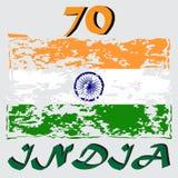 India_70 vektor illustrationer