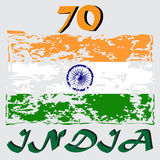 India_70 διανυσματική απεικόνιση
