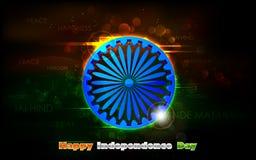 India Background Stock Photography