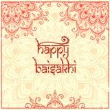 India - Baisakhi Stock Images