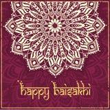 India - Baisakhi Stock Photos