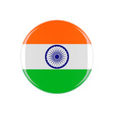 India 3d button Stock Photography