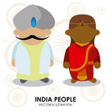 India design Royalty Free Stock Photo