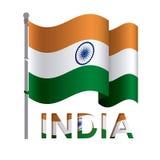 India design Stock Image