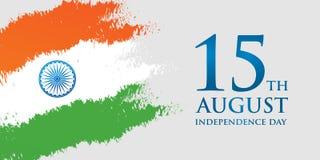India dnia niepodległości kartka z pozdrowieniami wektoru ilustracja 15th august dzień niepodległości Zdjęcia Royalty Free
