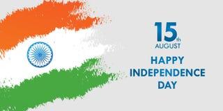 India dnia niepodległości kartka z pozdrowieniami wektoru ilustracja 15th august dzień niepodległości Obraz Royalty Free
