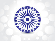 India flag. Flag of India with white background Royalty Free Stock Photography