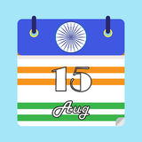 India flag calendar Independence Day Stock Images