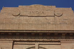 India gate. The centerpiece on the india gate in New Delhi,  India Royalty Free Stock Photography