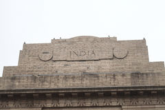 India Gate monument in New Delhi Royalty Free Stock Photo