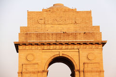 India gate Stock Images