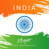 India Happy Independence Day, 15 august celebration card with brush stroke in indian national flag colors. Vector illustration Stock Images