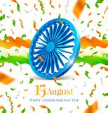 India independence day. Ashoka wheel, abstract flow waves and confetti in the colors of the indian national flag. India independence day illustration. Indian Royalty Free Stock Image