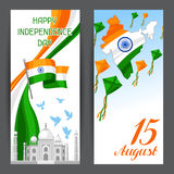 India Independence Day banners. Celebration 15 th of August.  royalty free illustration