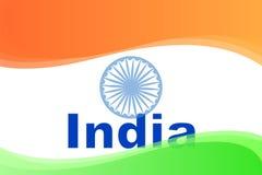 India Independence Day celebration background with Ashoka Wheel and National Flag Royalty Free Stock Photo