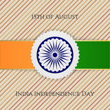 India Independence Day festive Emblem. Vector illustration Royalty Free Stock Photography