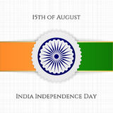 India Independence Day festive Label. Vector illustration Royalty Free Stock Photography