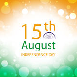 India independence day greeting card. Abstract flag background Royalty Free Stock Photo