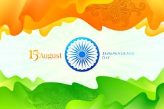 India independence day. Abstract indian flag - fluid shapes with traditional ornament in the colors of the indian national flag. India independence day Stock Image