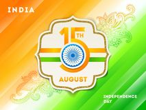 India independence day illustration. Paper frame with holiday date and Ashoka wheel. On a abstract  background in the colors of the indian national flag with Stock Photos
