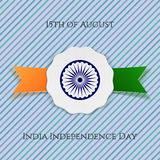 India Independence Day patriotic Badge Royalty Free Stock Photography