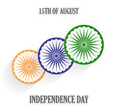 India Independence Day poster. 15th of August. Vector illustration royalty free illustration