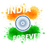 India independence day 15th of august Royalty Free Stock Image