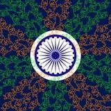 India niezależności pojęcie ilustracja wektor