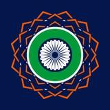 India niezależności pojęcie ilustracji