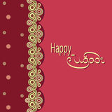 India. Paisley. Pattern. Happy Ugadi. Templates greeting card for the holiday with traditional elements of folk ornament. Illustration in vector format Stock Photo