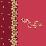 India. Paisley. Pattern. Happy Ugadi. Stock Photo