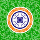 India republiki niezależność ilustracja wektor