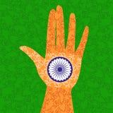 India republiki niezależność royalty ilustracja
