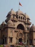 Indiańska architektura Obraz Royalty Free