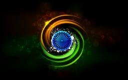 india som skiner vektor illustrationer