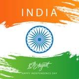 India Szczęśliwy dzień niepodległości, 15 świętowania august karta z szczotkarskim uderzeniem w indyjskiej flaga państowowa barwi Obrazy Stock