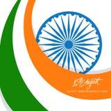 India Szczęśliwy dzień niepodległości, 15 august kartka z pozdrowieniami Wakacyjny tło z Ashoka kołem Zdjęcia Royalty Free