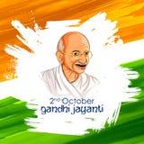India tło dla 2nd Października Gandhi Jayanti Urodzinowego świętowania Mahatma Gandhi ilustracji