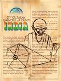 India tło dla 2nd Października Gandhi Jayanti Urodzinowego świętowania Mahatma Gandhi Obraz Stock