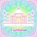 India Taj Mahal stock illustratie