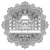 India Taj Mahal Royalty Free Stock Photos