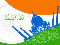 India tourism, india travel with taj mahal agra background Stock Photo