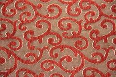 Indian Carpet-3. Royalty Free Stock Image