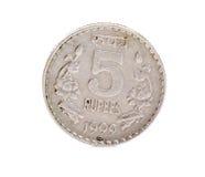 Indian cinco rupias de moeda fotografia de stock