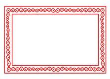 Free Indian Design Border Frame Royalty Free Stock Photo - 8785535