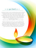 Indian diwali festival. Stylish indian diwali festival design with space for your text