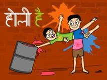 Indian festival, Holi celebration with kids. Stock Images