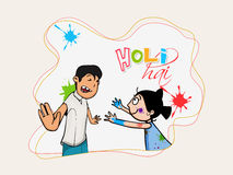 Indian festival, Holi celebration with kids. Indian festival, Holi celebration with illustration of cute little kids playing color and Hindi text Holi Hai (Its Royalty Free Stock Images