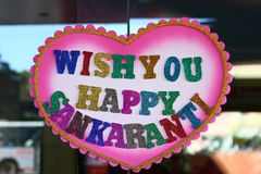 Indian Festival Sankaranti Greetings Stock Image